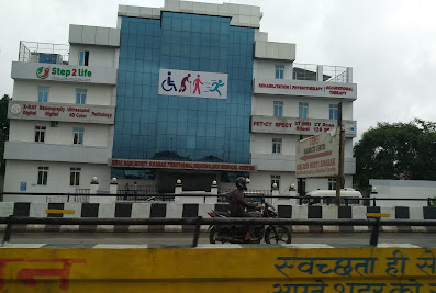 SRMS FUNCTIONAL IMAGING AND MEDICAL CENTRE