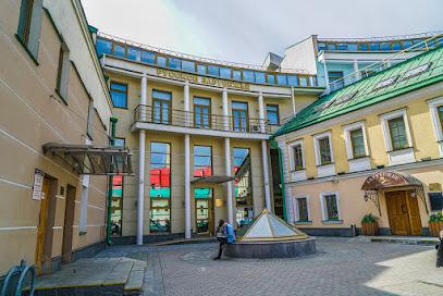 дом русского зарубежья библиотека