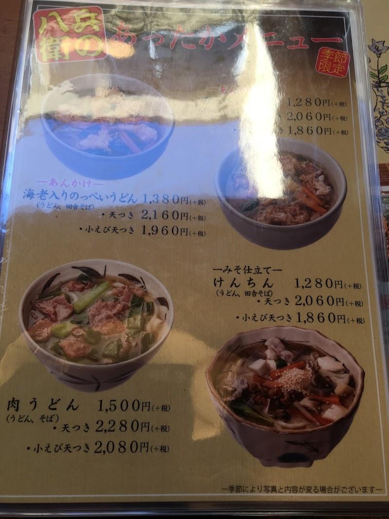 藤枝 レストラン