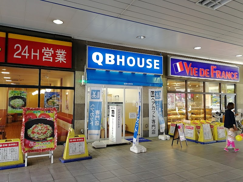 QBハウス 東武蒲生駅店