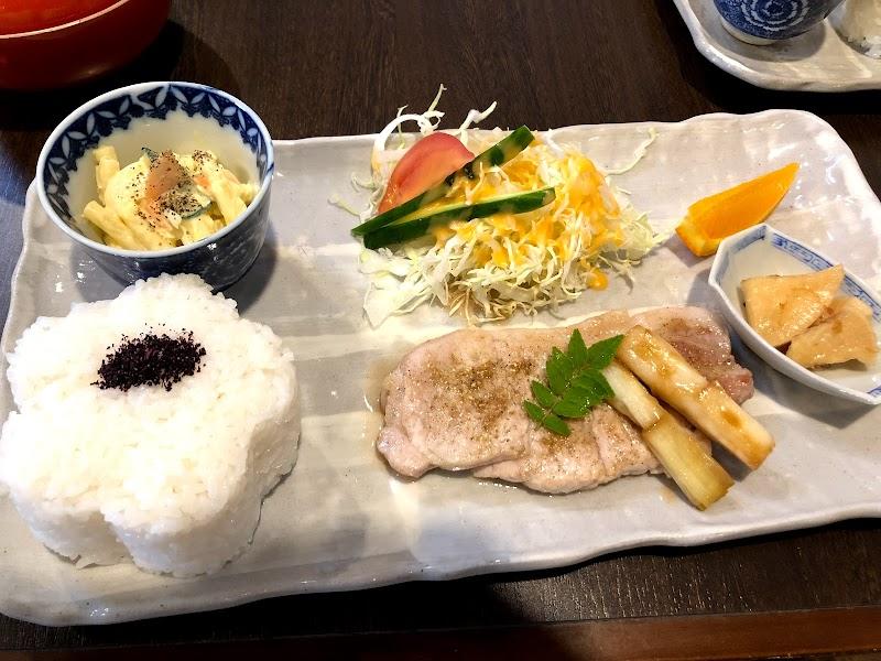 瑳蔵 SAKURA