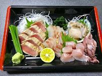 有限会社 吉田屋魚店