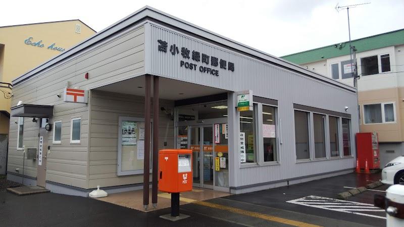 局 現在地 郵便 近く の 志免本通郵便局