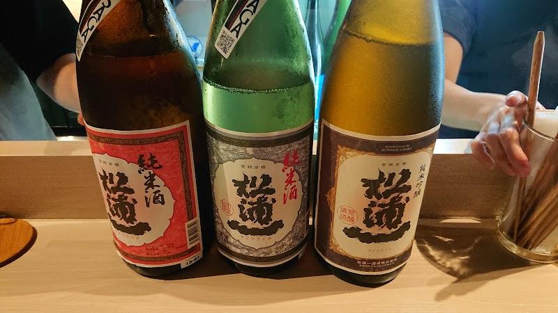 國酒文化振興酒場 -佐賀-