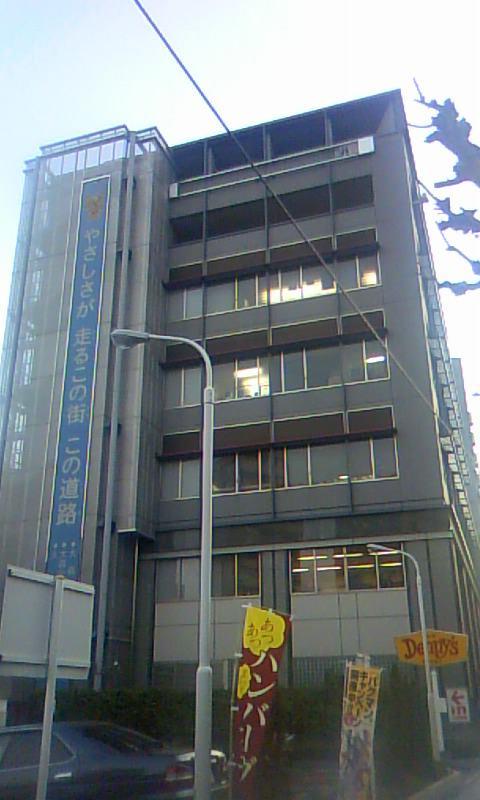 警視庁 大森警察署 (東京都大田区大森中 警察署 / 警察) - グルコミ