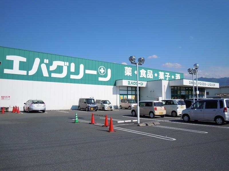 チラシ ハッスル 高野口 オークワ/チラシ・店舗情報/和歌山県