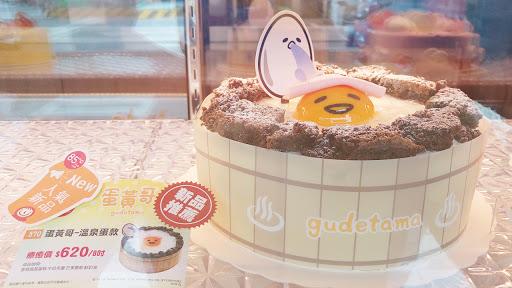 85度C咖啡蛋糕飲料麵包-福興彰水店