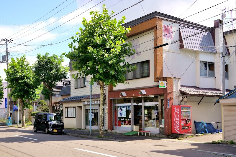 篠田米穀店