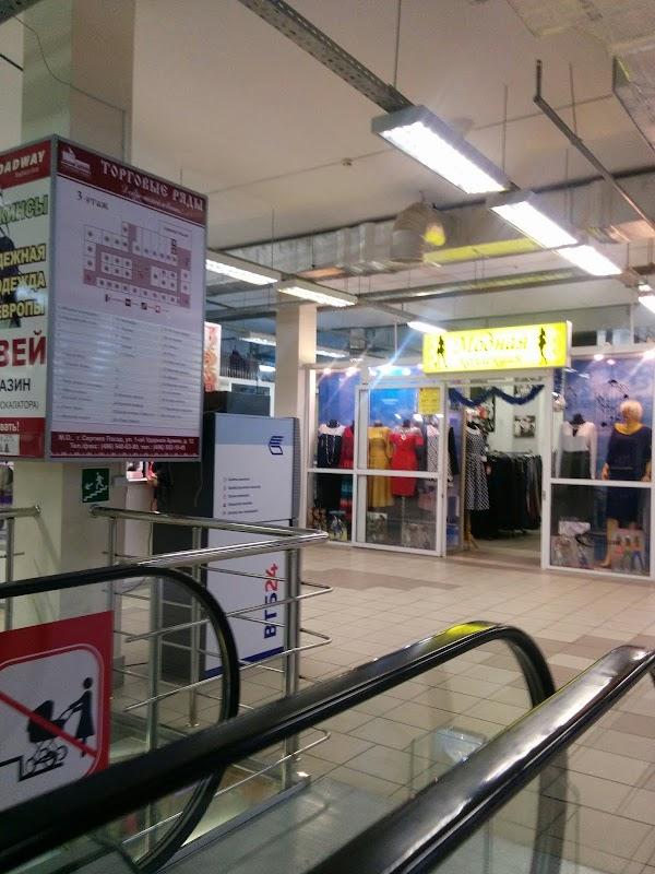 Банкомат «ВТБ 24, банкомат» в городе Сергиев Посад, фотографии