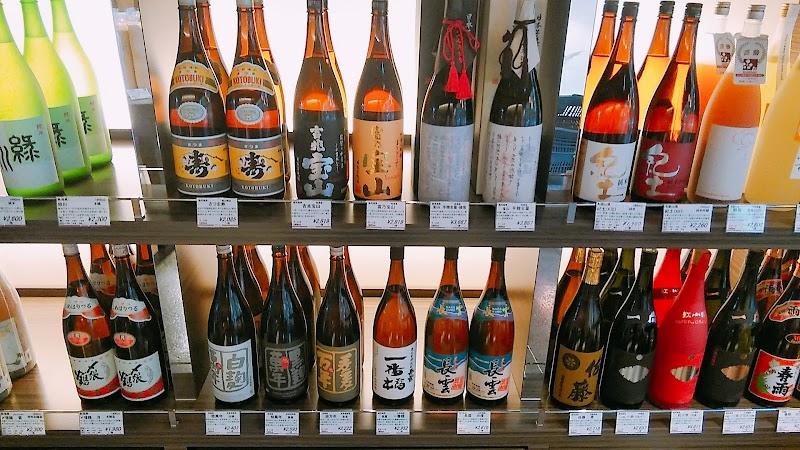 地酒とワインの蔵 光屋