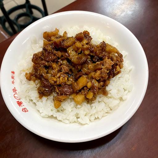 臺灣的牛牛肉湯