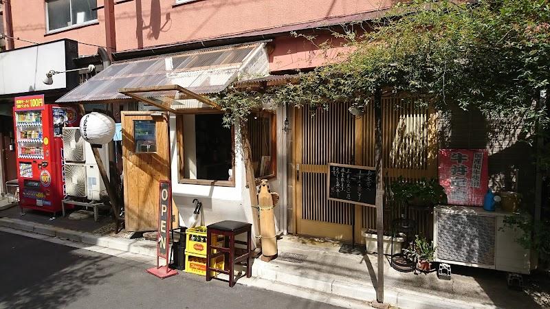 ご飯屋 楽多 -Rakuda-