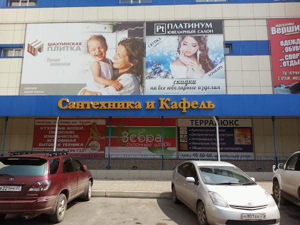 Магазин сантехники «Сантехника и кафель» в городе Хабаровск, фотографии