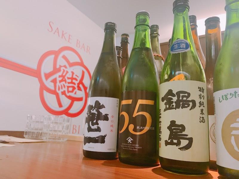 sakebar結-MUSUBI-日本酒バー