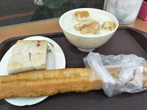台北永和豆漿大王