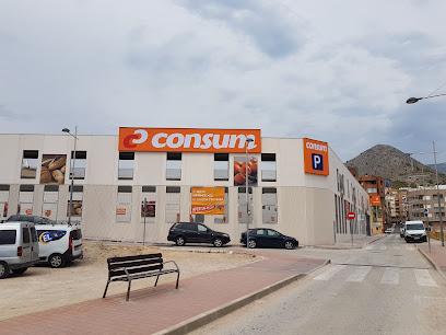 Supermercado Consum Callosa d'En Sarrià
