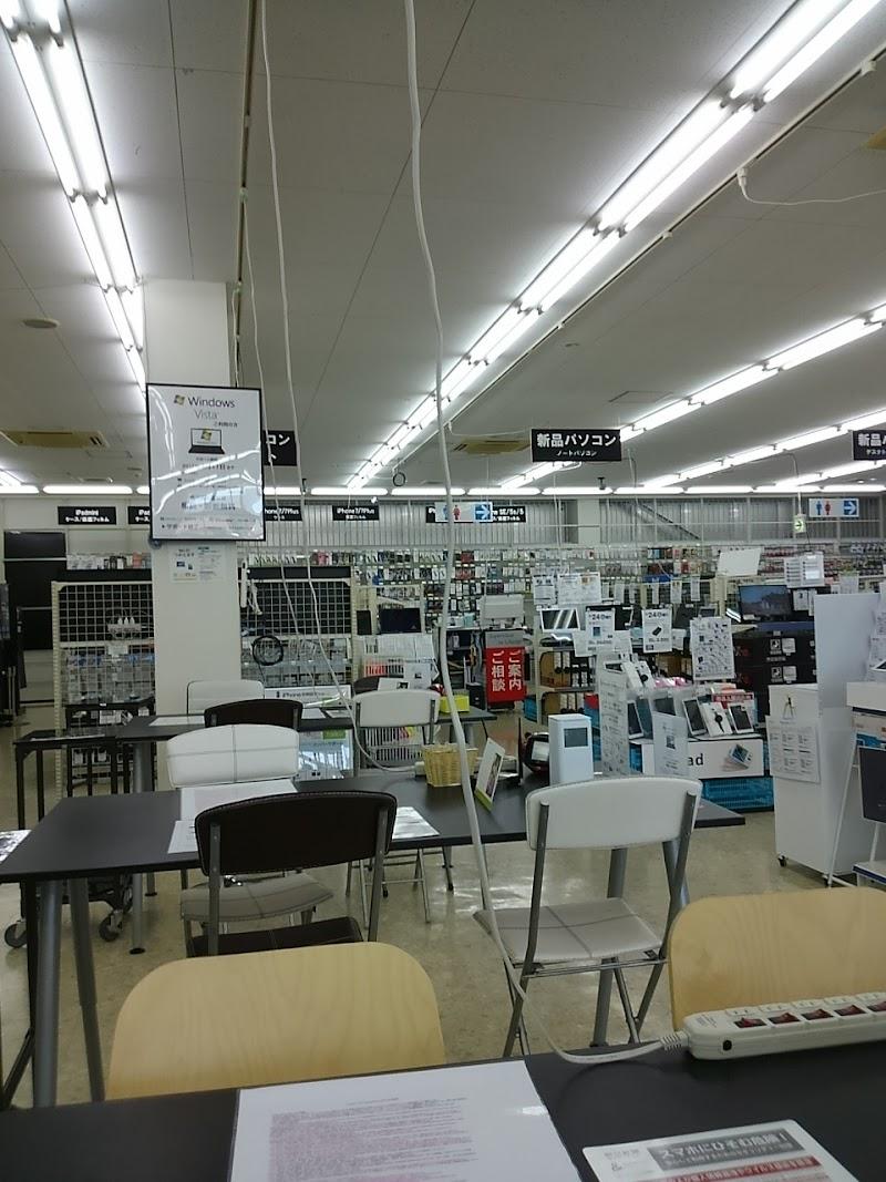 PC DEPOT 八戸新井田店
