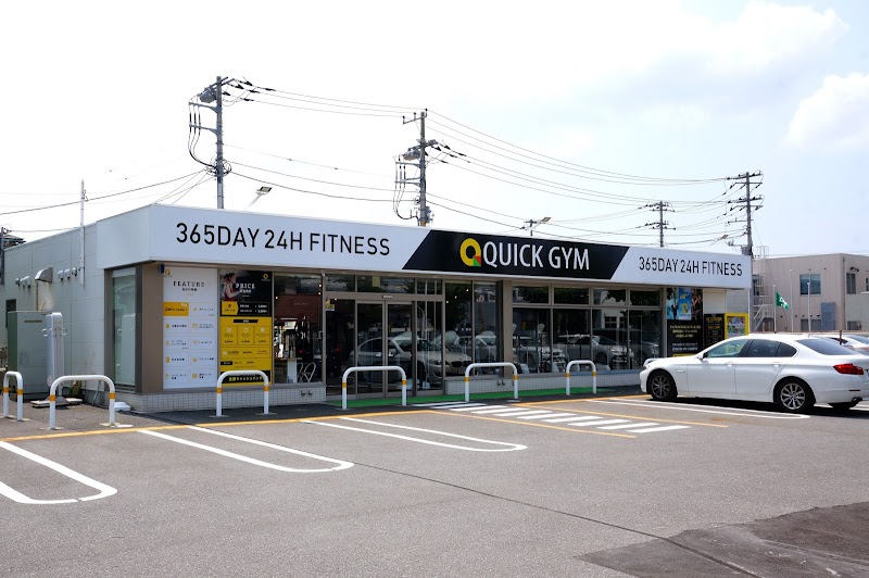 QUICK GYM(クイックジム) 五井東店