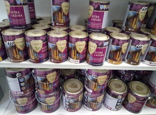Магазин «СтройБери» в городе Дубна, фотографии
