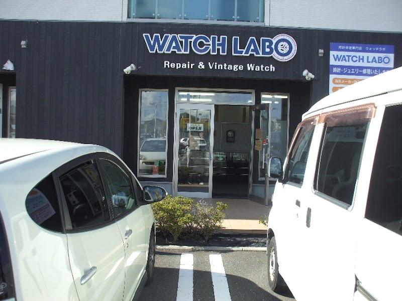 WATCH LABO(ウオッチラボ)
