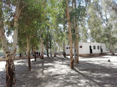 Riberas del Guadalhorce Recreation Area