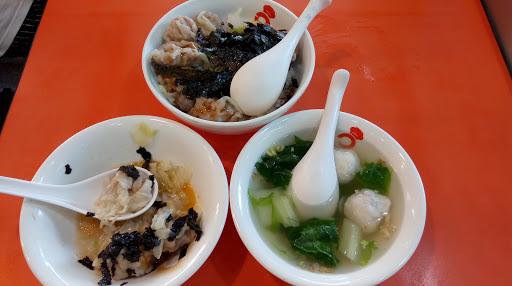 玉口香扁食園 (深坑店)