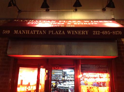 Wine Store «Manhattan Plaza Winery Inc», reviews and photos, 589 9th Ave, New York, NY 10036, USA