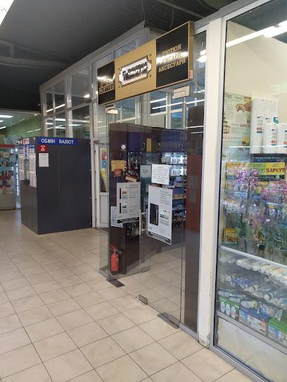 Табакерка магазин табачных изделий москва купить сигареты в нижнем новгороде дешево в розницу от 1 блока