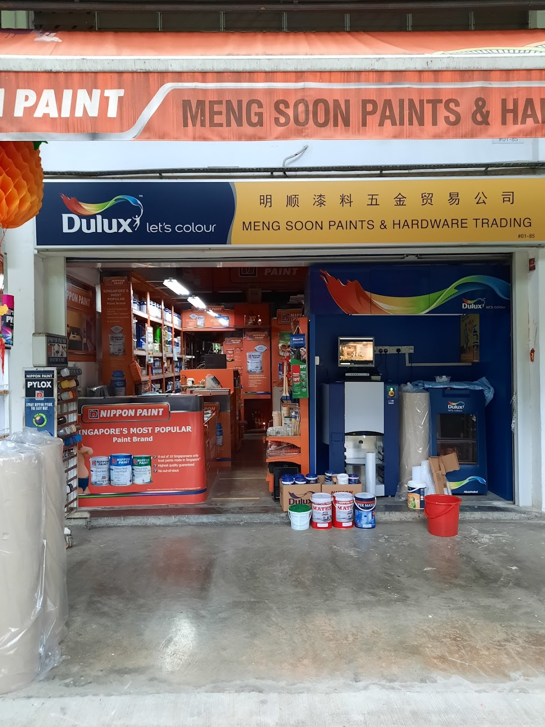 Meng Soon Paints & Hardware Trading