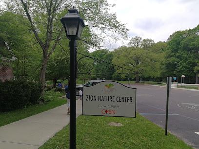 Zionsville Nature Center