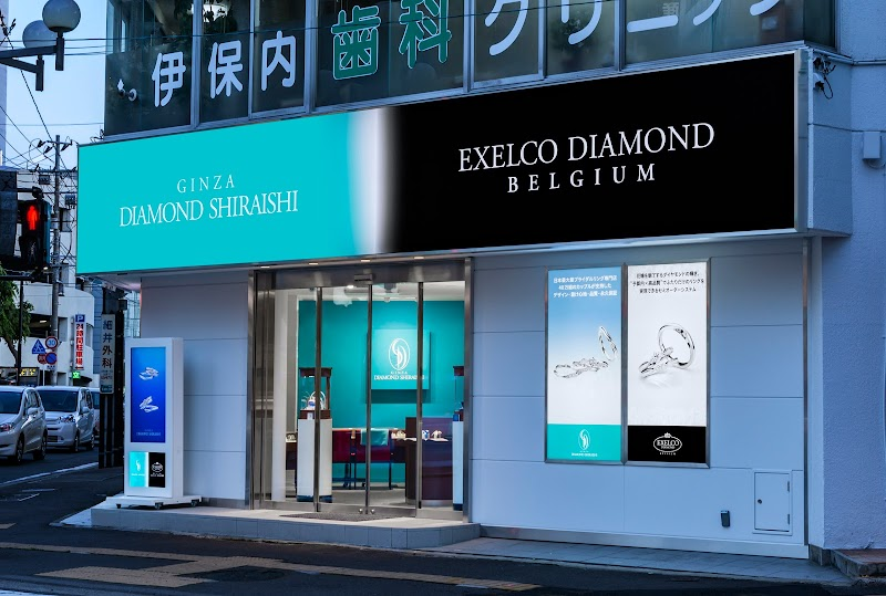 銀座ダイヤモンドシライシ 盛岡店