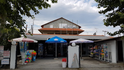 Lafazanis market Image
