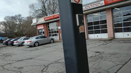 Inspection automobile George's Auto Centre à Oakville (ON)   AutoDir