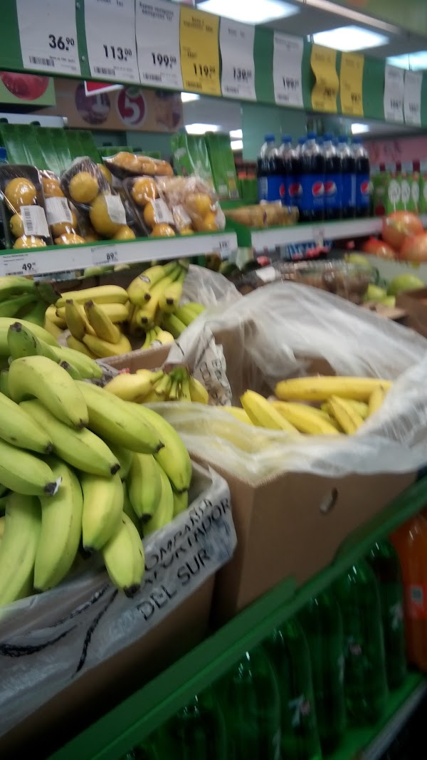 Супермаркет «Пятёрочка» в городе Чехов, фотографии
