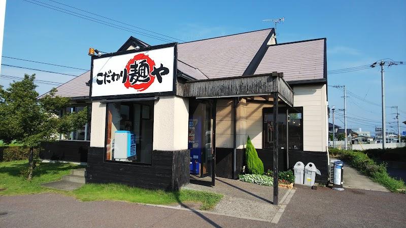 こだわり麺や フジグラン丸亀店