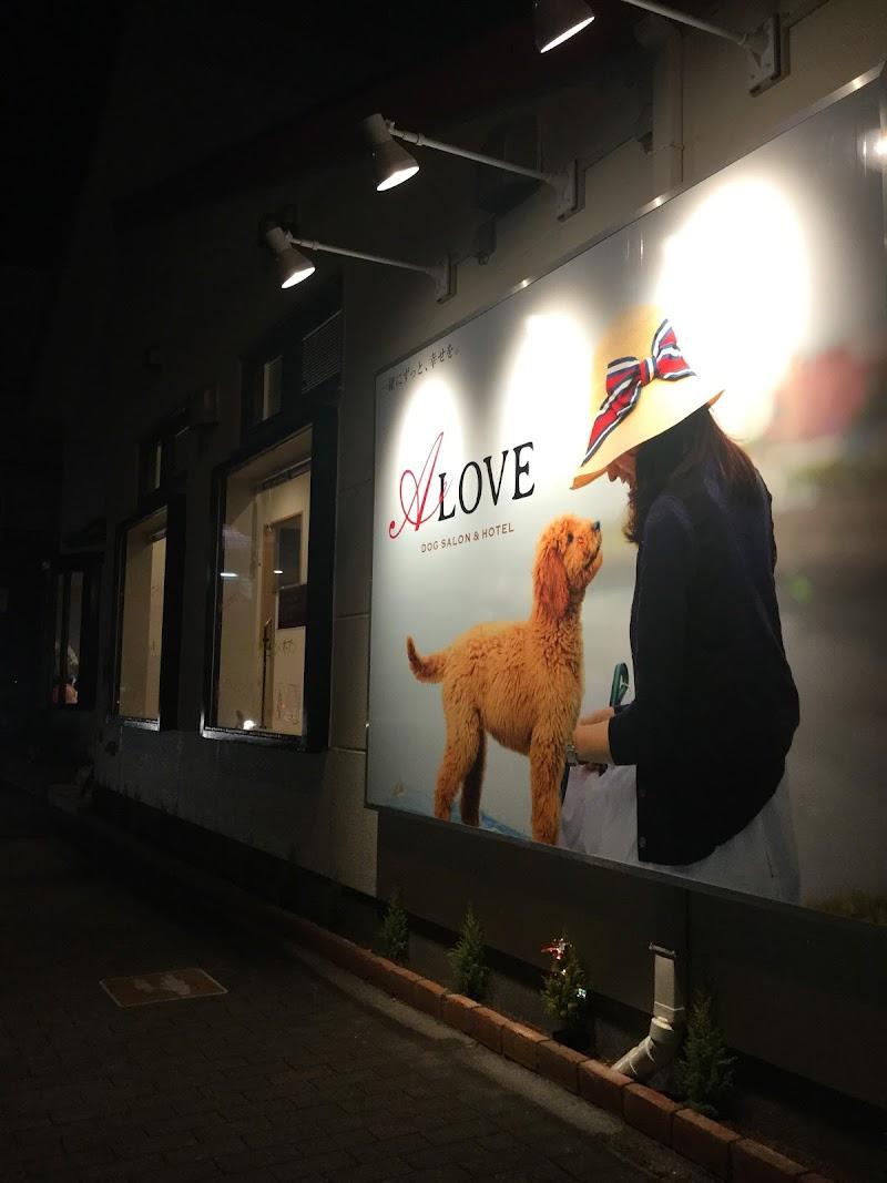 ドッグサロン&ホテルA-LOVE静岡小黒店