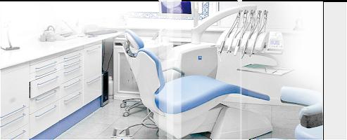 Marban Dental Clinic en Valladolid