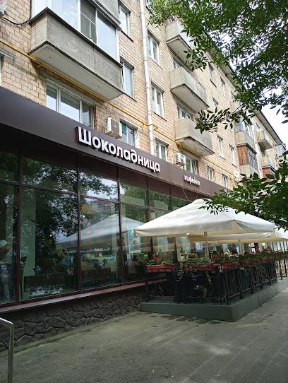 Кафе Шоколадница