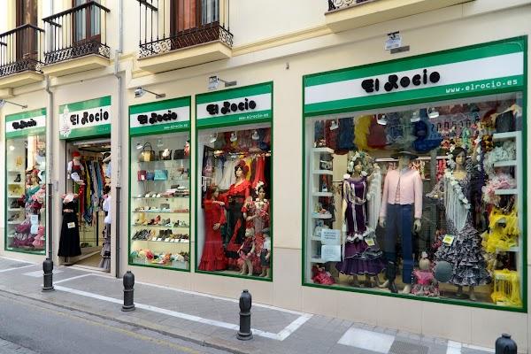 El Rocío - Moda flamenca en trajes de flamenca, baile flamenco y zapatos flamenco