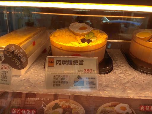 85度C咖啡蛋糕飲料麵包-四湖中正店