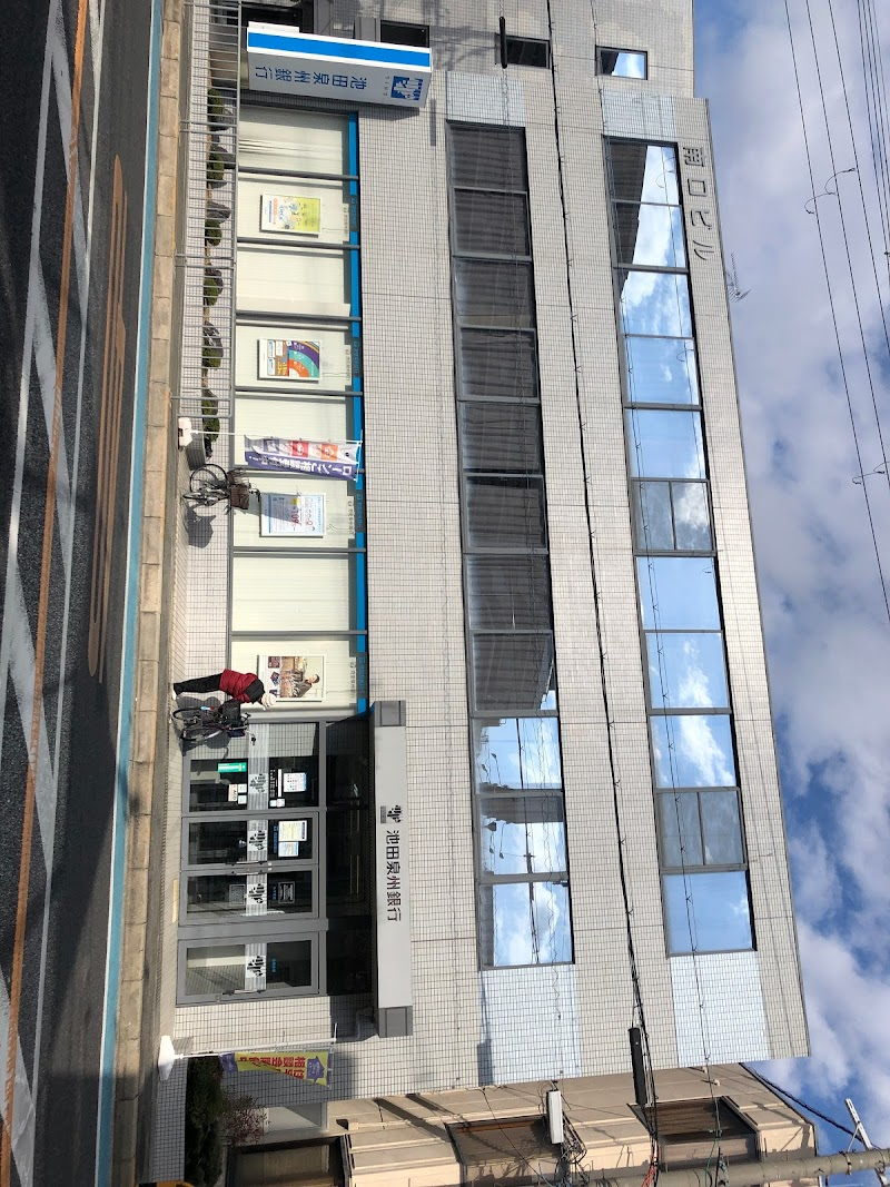 池田泉州銀行 もず支店