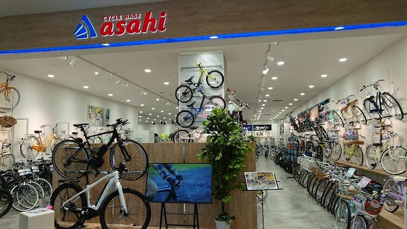 サイクルベースあさひ 福岡ももち店