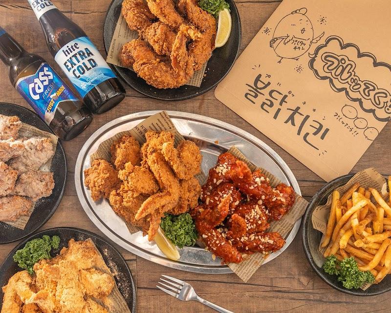 韓国チキン専門店プルタッチキン南越谷店