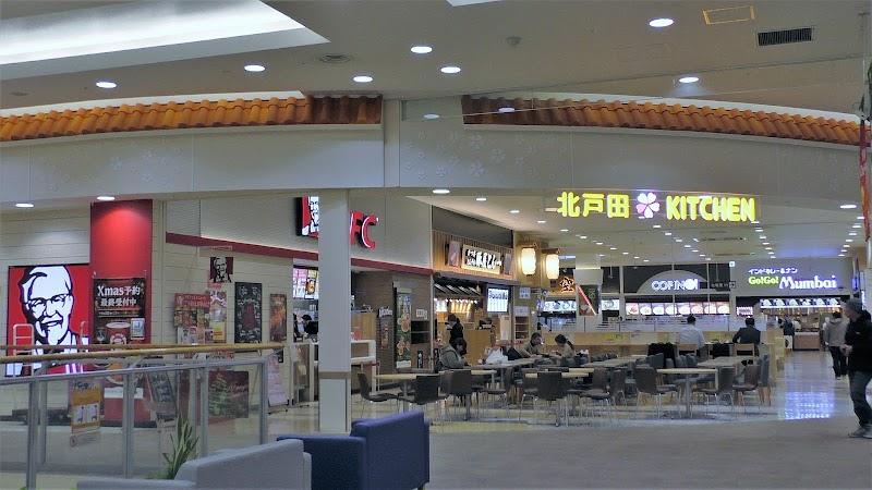 店 戸田 モール イオン 北 イオン銀行:イオンモール北戸田店 |店舗詳細|イオン銀行