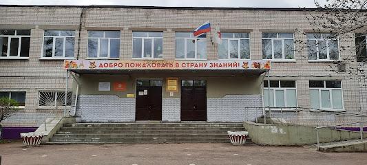 Начальная школа Школа № 117