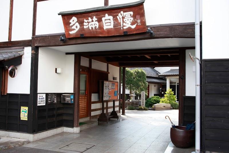 雑蔵史料館