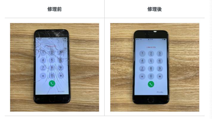 iPhone修理スマホバスター難波(なんば)店