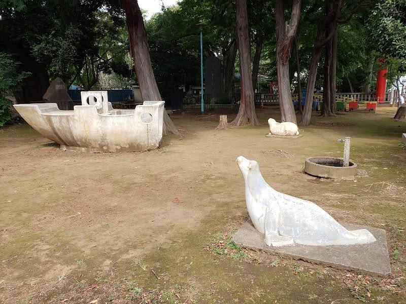 本太児童公園