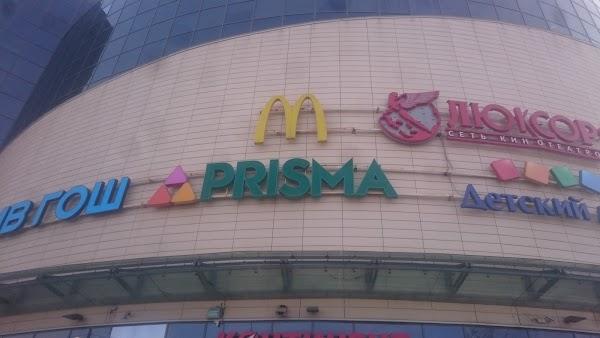 Торговый центр «ТРЦ Континент» в городе Санкт-Петербург, фотографии 6de5ae65b06