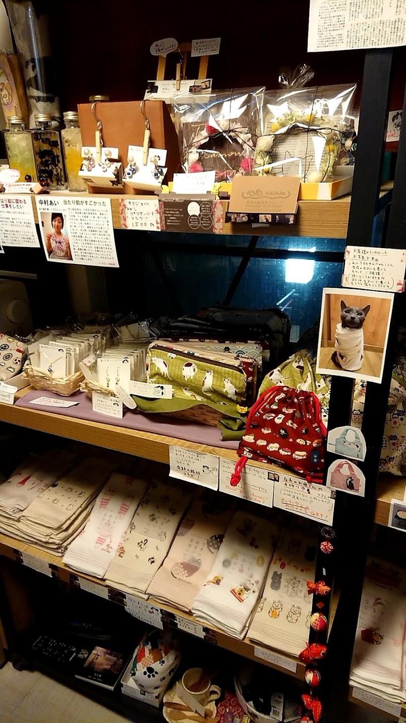 奈良のすごいタオル屋さん ときどき猫